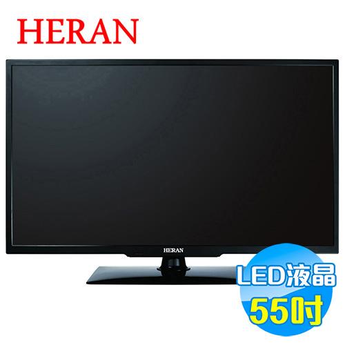 禾聯 HERAN 55吋 FHD LED液晶顯示器 HD-55DF1