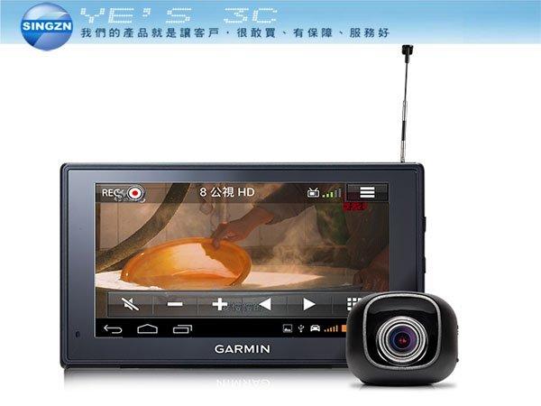 「YEs 3C」GARMIN Nuvi 4695R plus Wi-Fi 多媒體 電視衛星導航