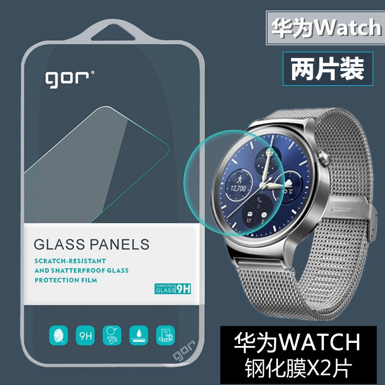 【GOR鋼化膜】華為 HUAWEI Watch 智慧手錶 鋼化玻璃保護貼/9H硬度防刮保護膜/玻璃膜-二片裝
