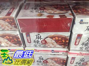 [需低溫宅配 無法超取] COSCO DELICIOUS IDEA HOT POT 鮮煮藝麻辣鴛鴦鍋 2.8公斤 C112127