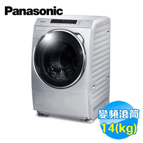 【福利品】國際 Panasonic 14公斤 變頻洗脫滾筒洗衣機 NA-V158BW