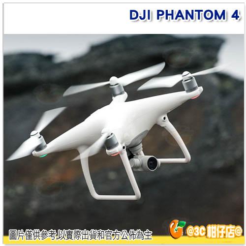 可購買 DJI 大疆 Phantom 4 空拍機 先創公司貨 DJI P4 無人機 4K 四軸 飛行器 遙控 直昇機 婚攝 農地巡視 cosplay 支援 跟隨