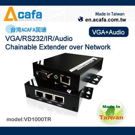 *╯新風尚潮流╭*PANIO VGA Audio RS-232 IR 長距離遙控擴充器 三口網路埠 混搭介面輸出 VD1000TR
