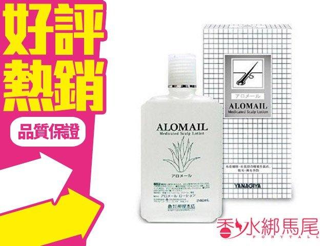 雅娜蒂 YANAGIYA 日本 柳屋 強髮液 240ml 大容量?香水綁馬尾?