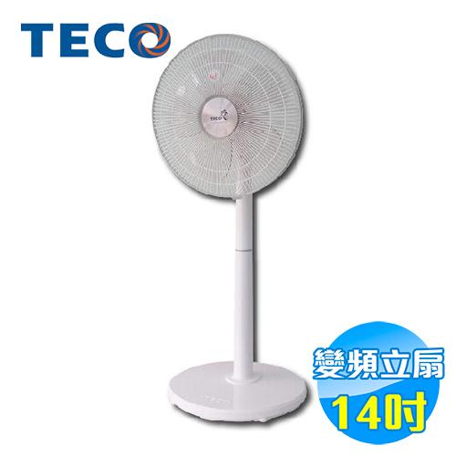 東元 TECO 14吋DC變頻電風扇 XA1470VD