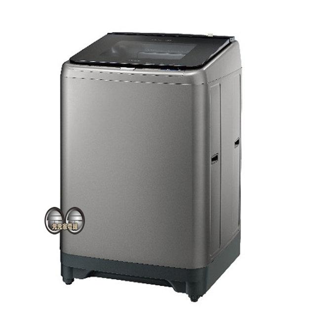 【HITACHI日立】18公斤變頻自動槽洗衣機SF180XWV~(限區配送+安裝)