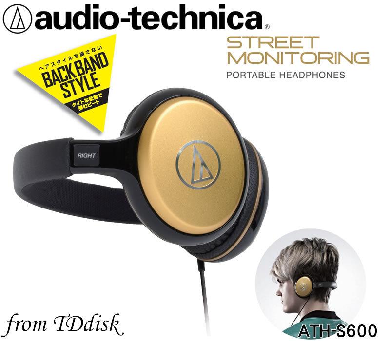 志達電子 ATH-S600 audio-technica 日本鐵三角 後戴式 不破壞髮型 耳罩耳機 (台灣鐵三角公司貨)