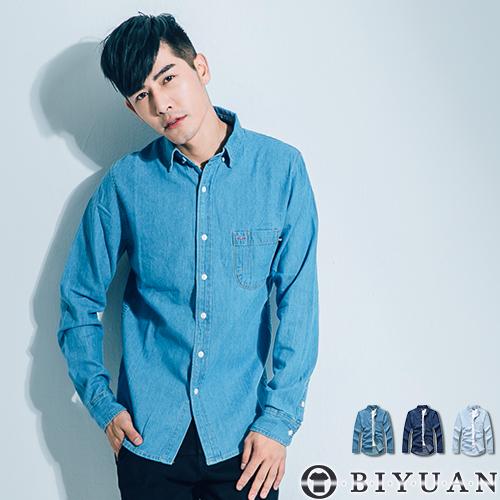 牛仔襯衫【T1617】OBI YUAN韓版簡約合身剪裁單寧長袖襯衫 共3色