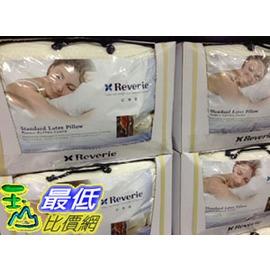 [COSCO代購 如果沒搶到鄭重道歉] Reverie 標準舒適乳膠枕 65x40x16 公分 W104285