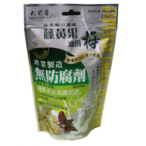 九龍齋藤黃果油切梅180g/包(無防腐劑,小顆裝)