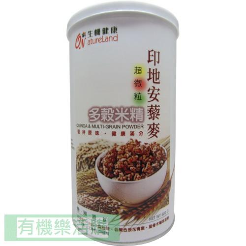 生機健康-印地安藜麥多穀米精500g/罐