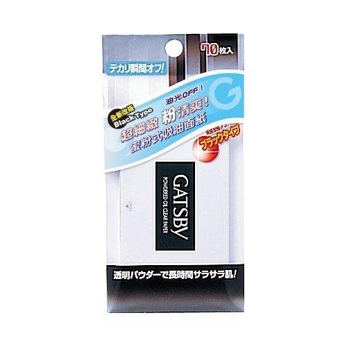 香水1986☆GATSBY蜜粉式清爽吸油面紙 70張入