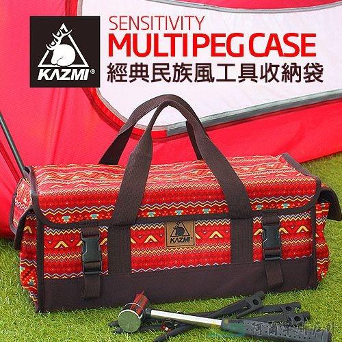 [阿爾卑斯戶外/露營] 土城 KAZMI 經典民族風工具收納袋(紅色) K5T3B003