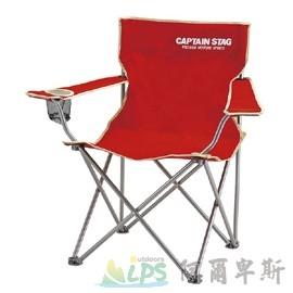 [阿爾卑斯戶外/露營] 土城 日本鹿牌 CAPTAIN STAG 斑比休閒椅(紅) 折疊椅 露營椅 M-3914