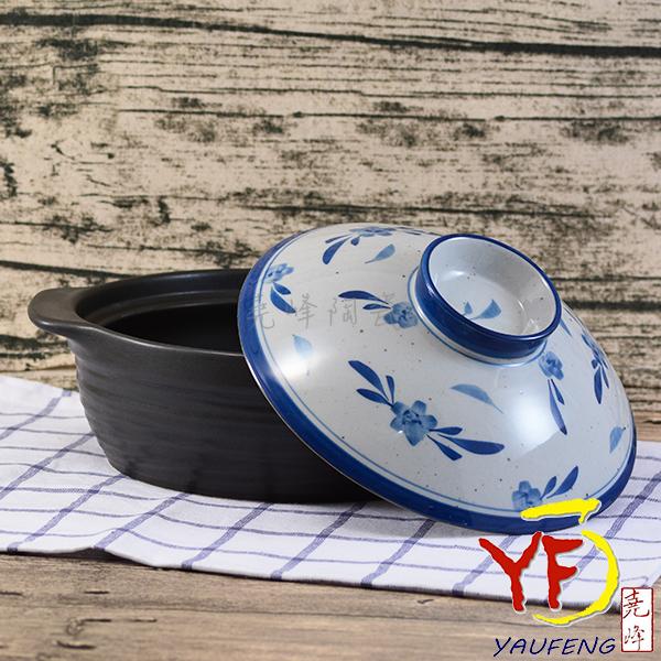 ★堯峰陶瓷★廚房系列 7號 10吋散花土鍋 砂鍋 陶鍋 火鍋 雜煮鍋 2~3人用