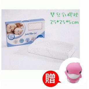 【加贈KUKU鴨小夜燈】新加坡【Sofzsleep】嬰兒乳膠枕 Baby Dount Pillow