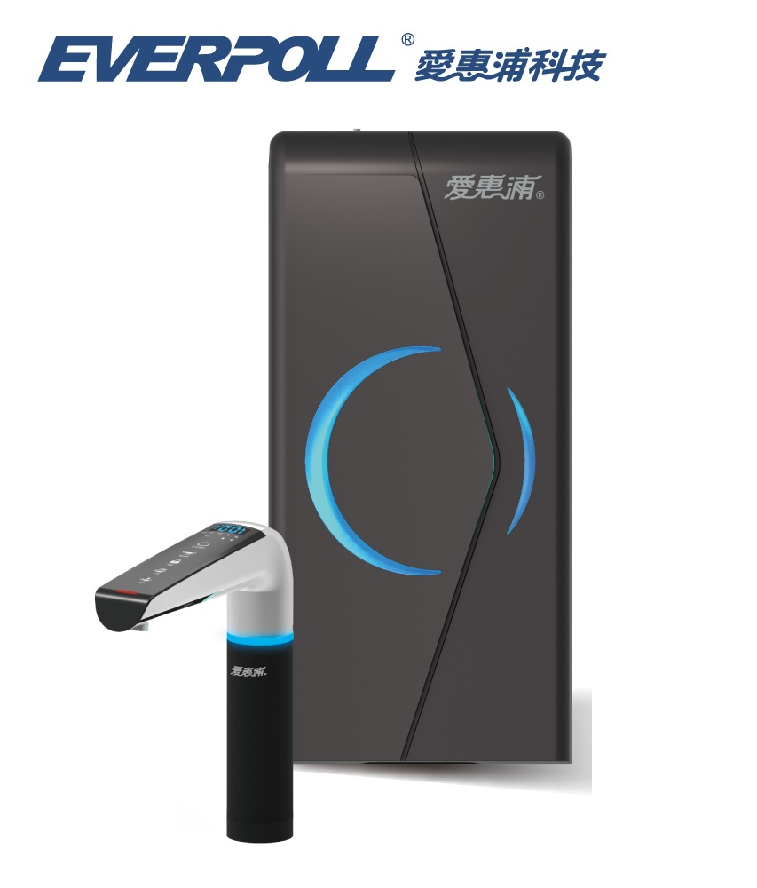 【EVERPOLL】愛惠浦科技廚下型雙溫UV觸控飲水機EVB-298(雅痞灰)主機+龍頭★全台免費安裝