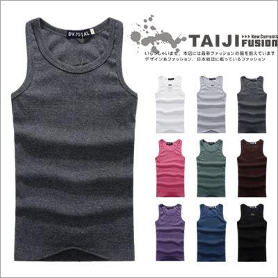 TAIJI【AP001】街頭風格‧純色棉質彈性羅紋布平版背心‧九色‧條紋/設計/美式/民族