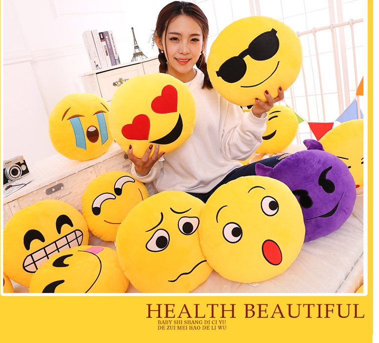 QQ表情毛絨玩具emoji抱枕公仔