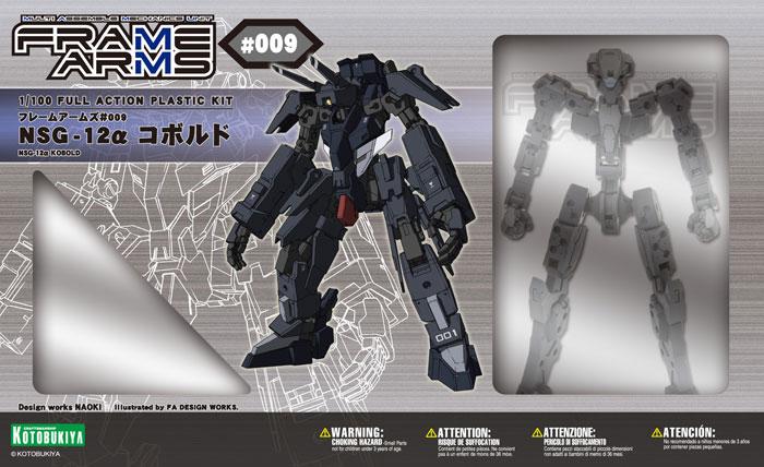 ◆時光殺手玩具館◆ 現貨 組裝模型 模型 壽屋 1/100 FRAME ARMS #009 NSG-12α 柯博魯多