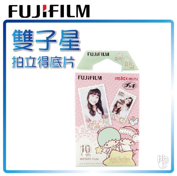?降價回饋【和信嘉】拍立得 雙子星 底片 三麗鷗 Sanrio 富士 FUJIFILM instax Mini8 / Mini25 / Mini50S / Mini70 / Mini90 / SP1