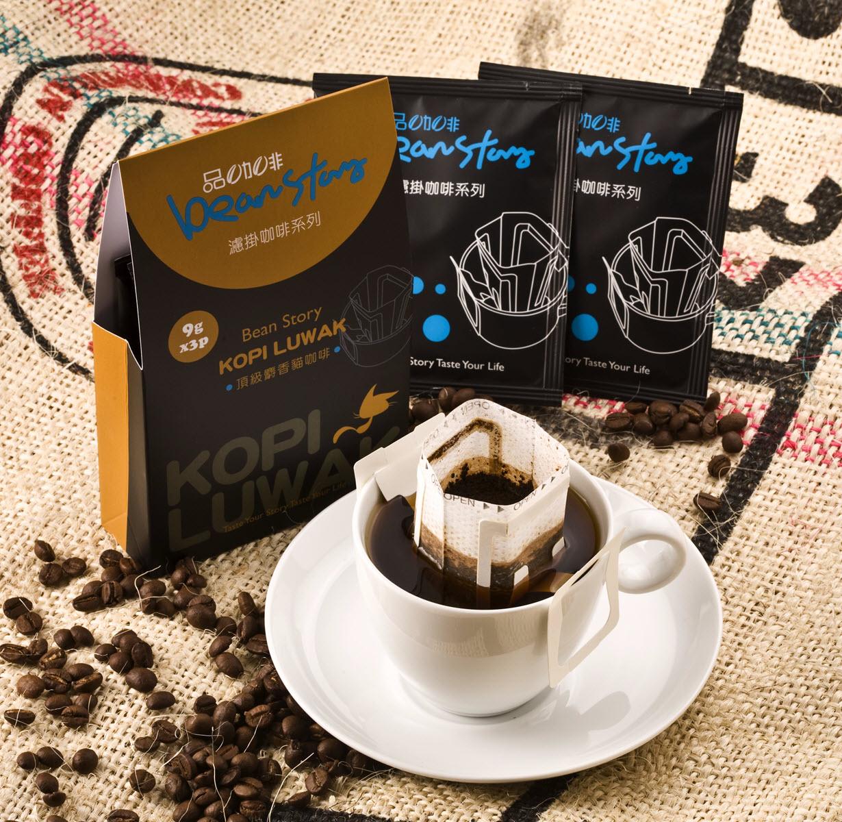 【生活薈CrownLife】《品咖啡BeanStory》頂級麝香貓濾掛式咖啡(9公克 * 3包)