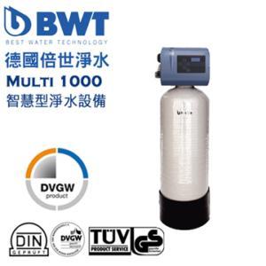 BWT德國倍世 全電腦智慧型淨水設備 Multi 1000