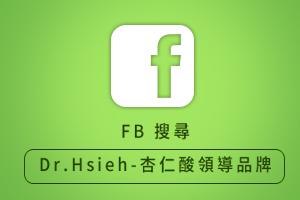 爱美家 店家评价 台湾乐天市场