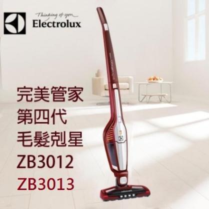 【伊萊克斯 Electrolux】 新一代完美管家無線直立式吸塵器 - ZB3012/ZB3013