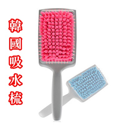 韓國吸水梳-頭皮按摩頭髮速乾美髮用品2色(顏色隨機)73pp127【米蘭精品】