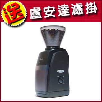 【Baratza】Encore 咖啡磨豆機★贈送盧安達濾掛(10入)★110 VAC 50/60 Hz 110 Watts/台灣製造