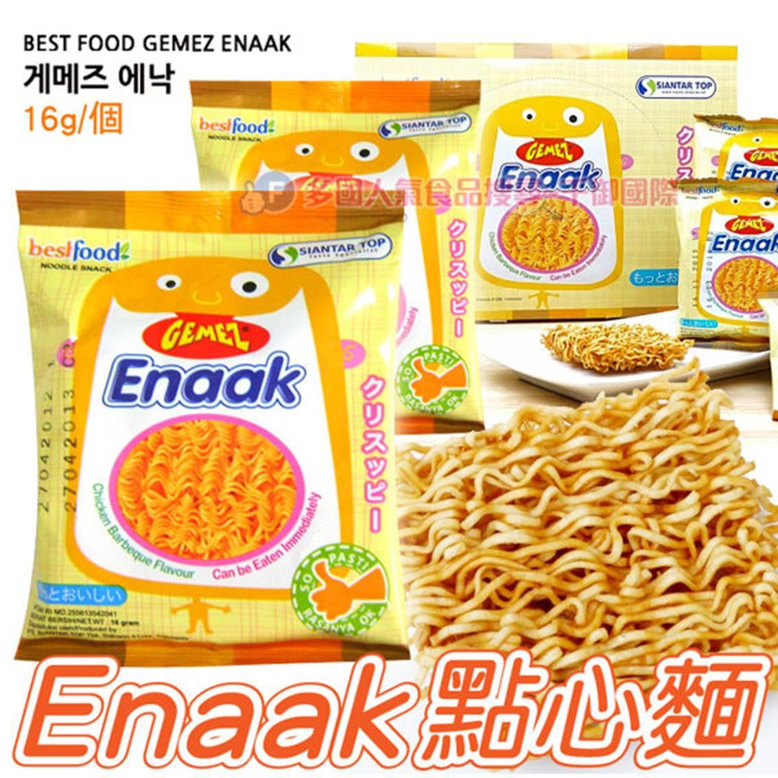 韓國 Enaak香脆點心麵 隨手包  樂活生活館