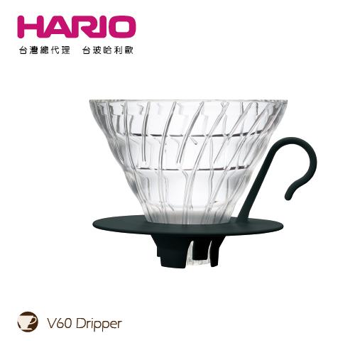 【HARIO】V60黑色02好握玻璃濾杯 / VDGN-02B