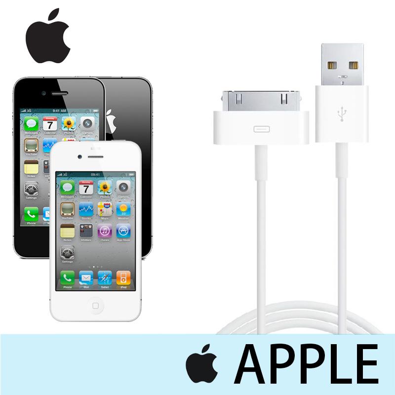 Apple iPhone 4/iphone 4s 原廠傳輸線/原廠USB 充電線 iPhone/3G/3Gs/iPad/iPad 2/3/iPod classic/nano 1/2/3/4/5/6/i..