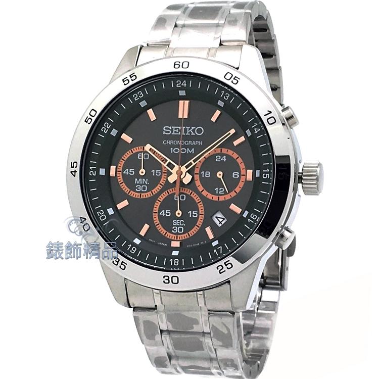 【錶飾精品】SEIKO手錶 精工錶 鐵灰面金屬橘 日期 三眼計時 鋼帶男表 全新原廠正品 SKS521P1 生日情人禮物