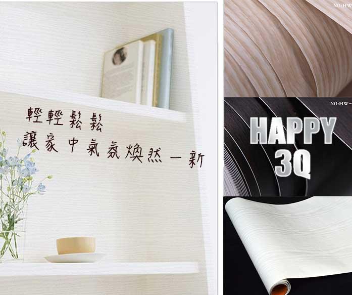 舊家具翻新大作戰翻新櫃子櫥櫃衣櫃防水貼紙自粘自貼PVC50X50CM-黑/白/木紋【AAA0339】