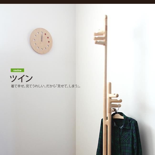 【MUKU工房】 北海道 旭川 家具 cosine 無垢 雙胞胎衣帽架 (原木 / 實木)