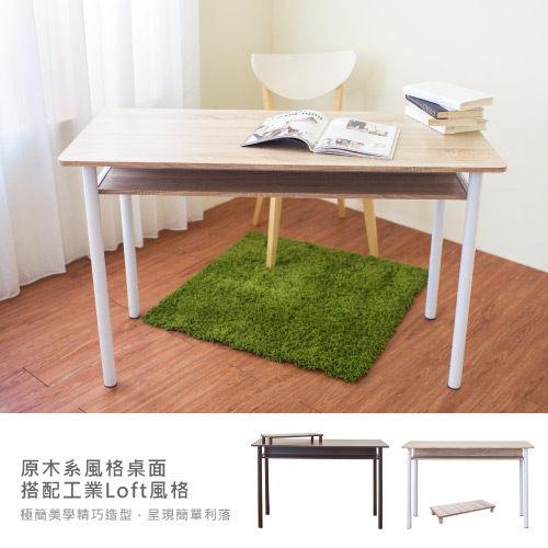 生活大發現-DIY家具-H-多功能巧收圓腳工作桌-附電腦螢幕架(兩色可選)