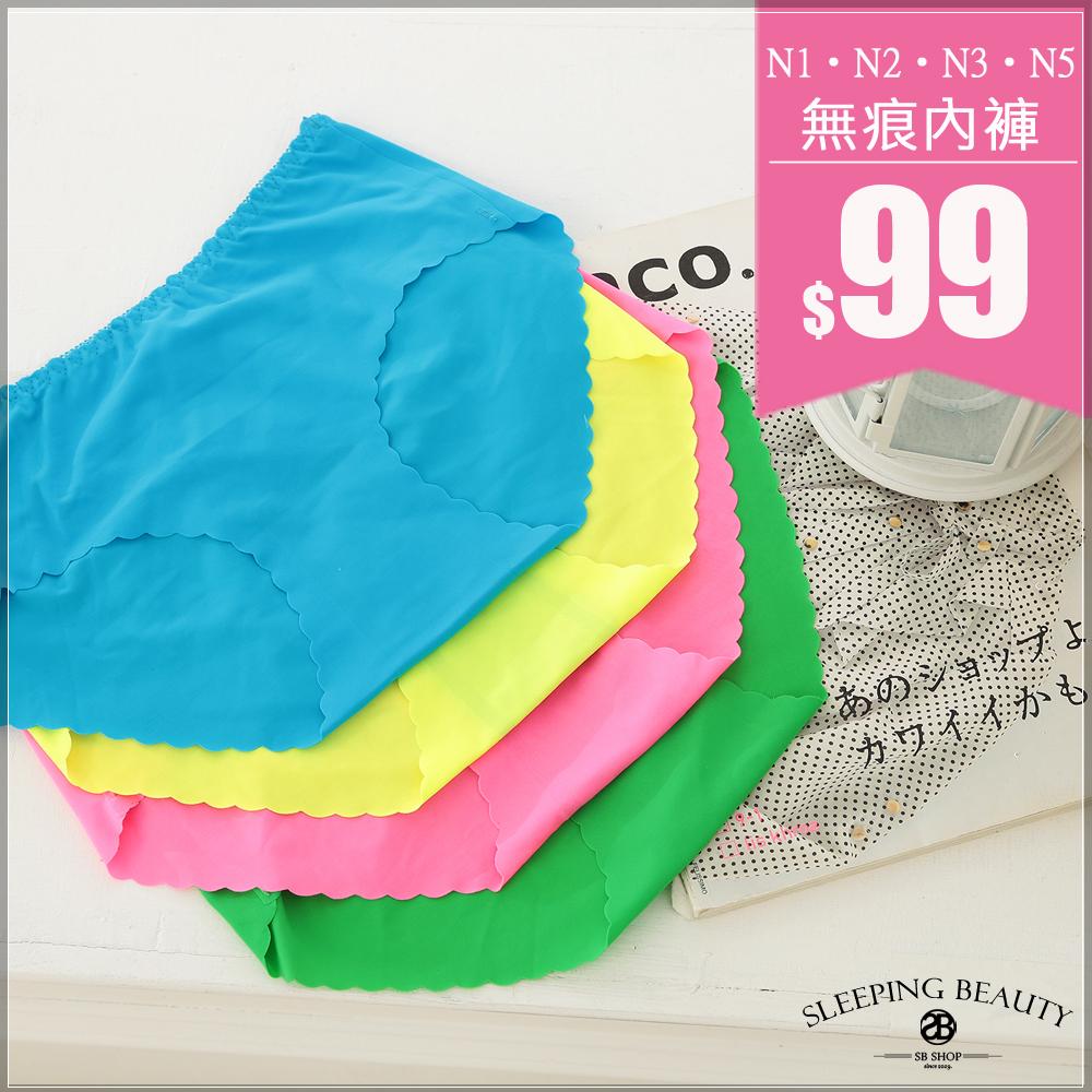 SB SHOP【N1 N2 N3 三角褲加購區】無痕冰絲內褲 萊卡 純棉 搭配一片式無痕內衣