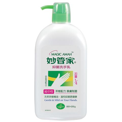 【妙管家 洗手乳】純中性抗菌洗手乳/茶樹精油配方 (1000g)
