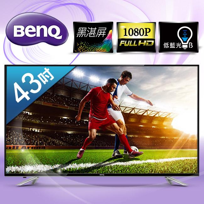 【BenQ】43吋Senseye真色彩LED液晶顯示器+視訊盒/43IE6500-DT-145T(寄庫)