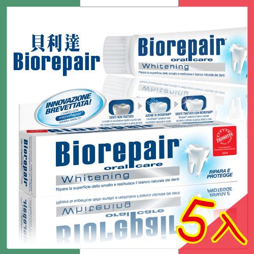 亮白修護牙膏x5-75ml【貝利達】義大利原裝進口