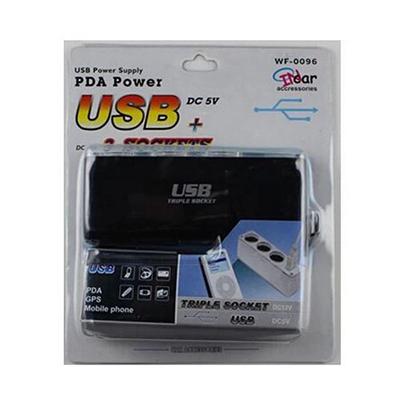 汽車用品三用點菸器 12v USB點菸器 電源分配【省錢博士】69元