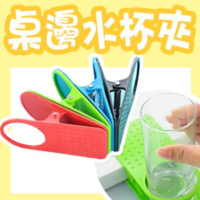 韓式創意桌邊水杯夾 立起水杯 隨機出貨不挑色 【省錢博士】29元
