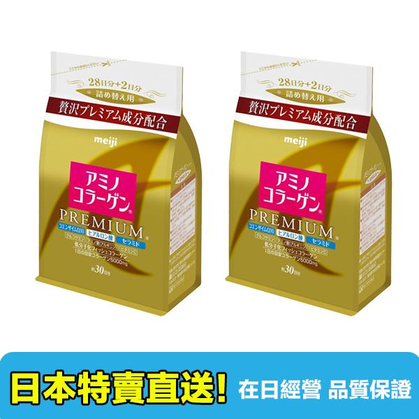 【海洋傳奇】【2包組合日本直送免運】日本 Meiji Amino 明治 膠原蛋白粉補充包袋裝214g 白金尊爵版 添加Q10及玻尿酸