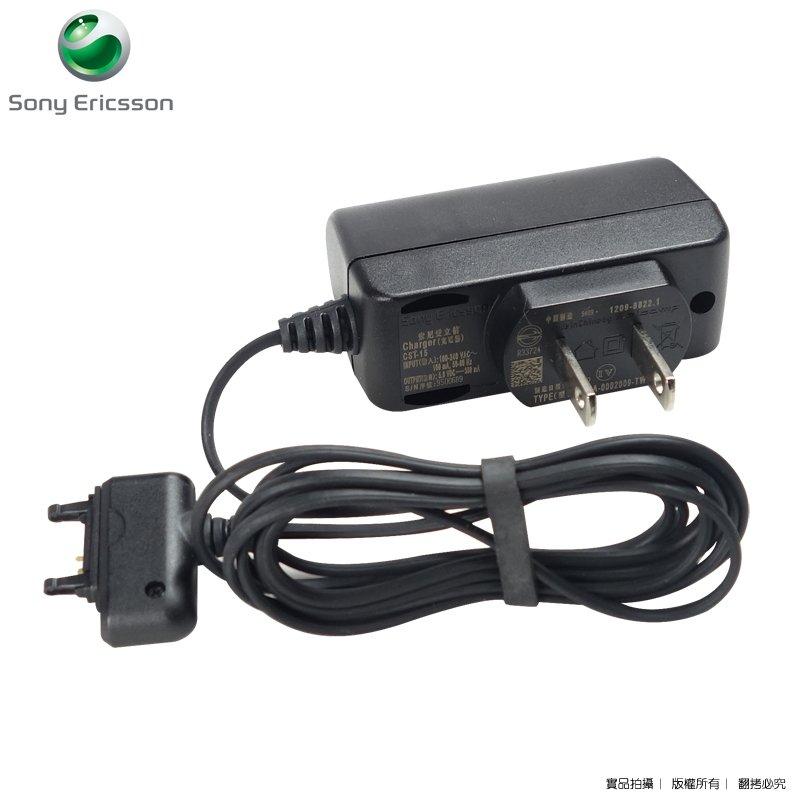SonyEricsson 原廠旅充CST-15 Z310/Z320/Z520/Z250/Z530/Z550/Z555/Z558/Z610/Z710/Z750/Z770/Z780/T250/T270/T..