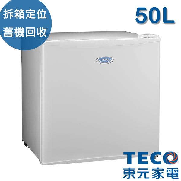 【TECO東元】50公升 單門小冰箱(R0511W)