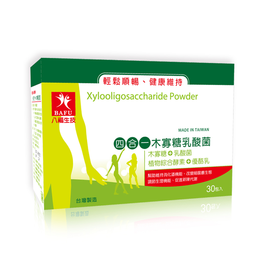 【八福台康】四合一木寡糖乳酸菌(30包/盒)