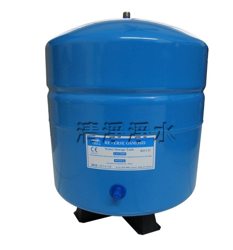 藍色台製CE認證/NSF認證RO儲水桶(壓力桶)3.2加崙,附球閥特價520元,升級包裝加5元