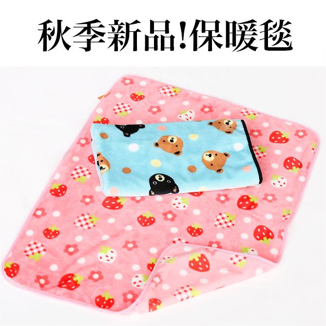 【小樂寵】小熊/草莓圖案法蘭絨保暖毯L~XL(120cm)